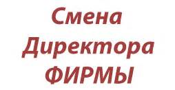 Кассовый аппарат ККМ для ИП и ООО в 2016 году